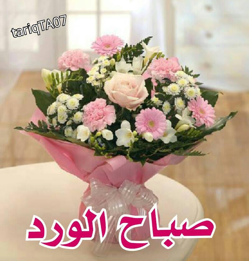 صورة صور صباح الزهور , ارق عبارات الصباح بالصور