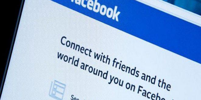 صورة طريقة عمل فيس بوك جديد , ازاى يبقي عندك اكونت فى خمس دقايق