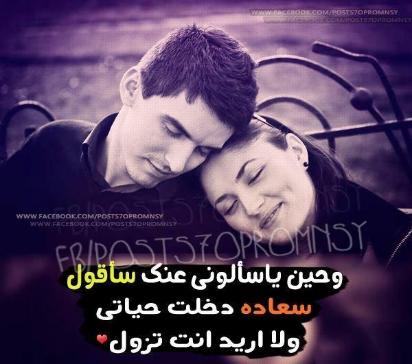 صورة اجمل الصور فيها كلام حب , مشاعر الحب الجميله وكلماته بالصور