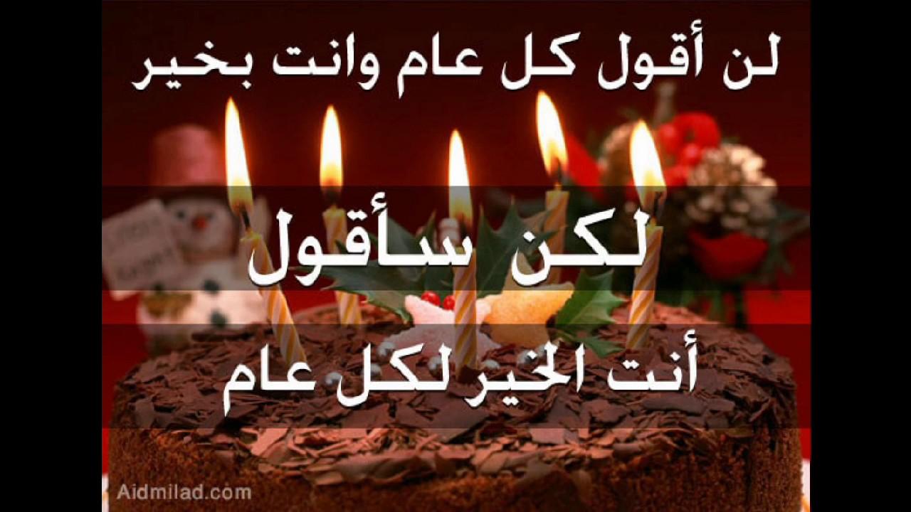 صورة صور عيد ميلاد روعه , اجمل صور لاعياد الميلاد