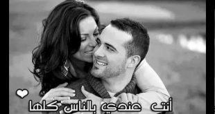 اجمل صور الحب والرومنسية , الحب واحساسه الجميل بالصور