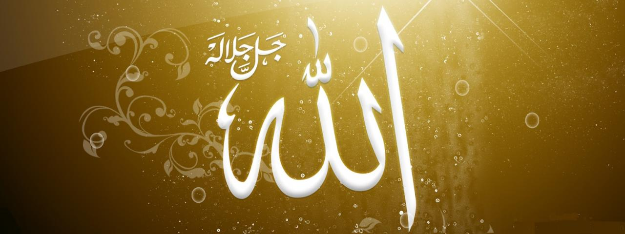 صورة صور غلاف اسلامية , اروع الادعيه الاسلامية لصور الغلاف