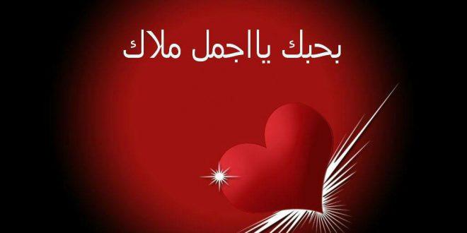 صورة صور حب رووعه , احلي صور تدل علي الحب
