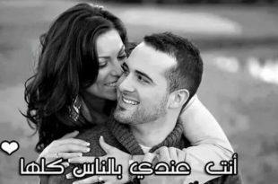 صورة صور حب جامده جدا , اجمل صور رومانسية معبرة عن الحب