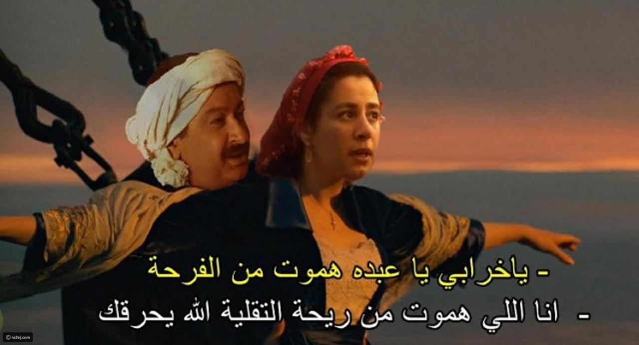 صورة بوستات للفيس مضحكه , الضحك الصح من الفيس بوك