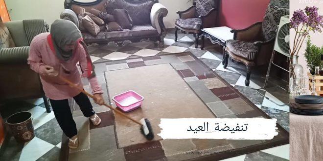 صورة كيف اكون نشيطة في شغل البيت , النشاط والحيوية يغيرون شكل منزلك