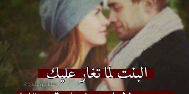 صورة صور حب وكلام رومنسي , اجمل الصور التى بها عبارات الحب