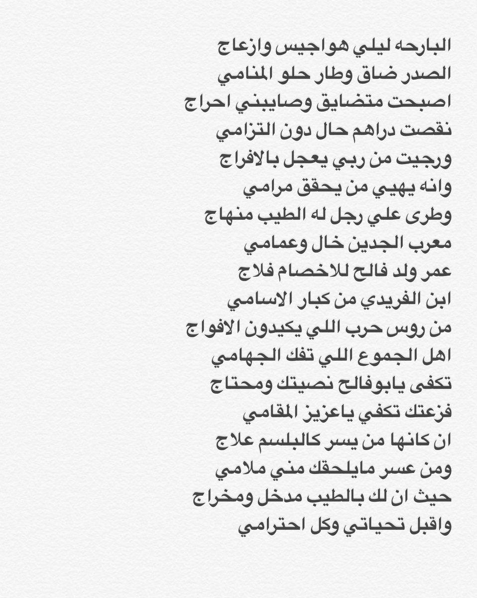 حي ملابس سابقا قصيده مدح رجال قصيره Comertinsaat Com