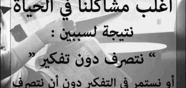 صور كلمات قصيره حزينه , الحزن رداء مميت