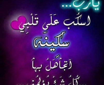 صورة بوستات دينيه فيس بوك , الدين في كل مكان