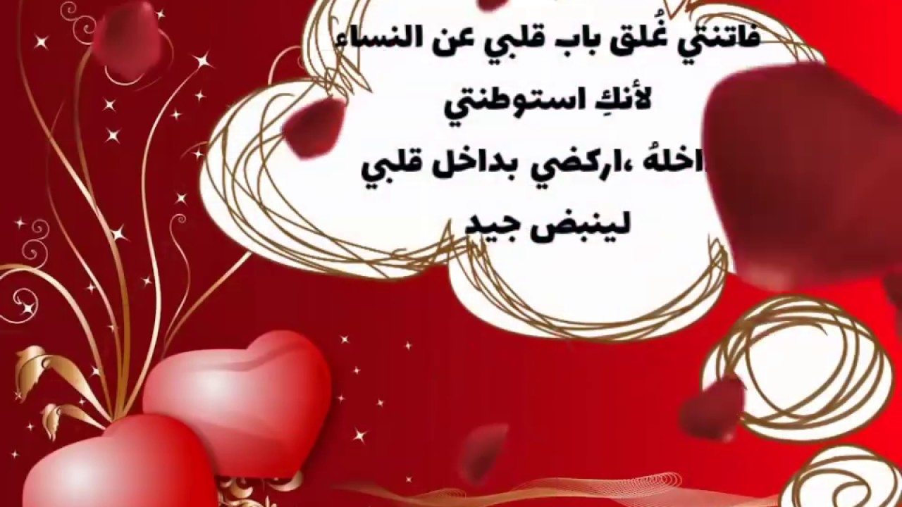 صورة اريد رسائل حب وغرام , ماذا اكتب فى الرسائل لاعبر عن حبى