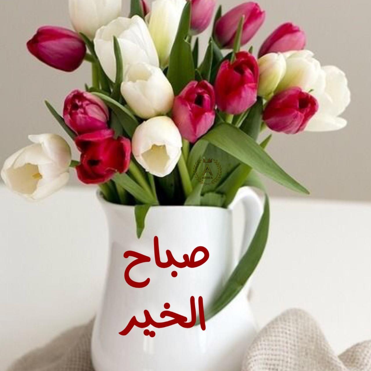 صورة باقات ورد مكتوب عليها صباح الخير , اجمل جمل صباح الخير مع الورد