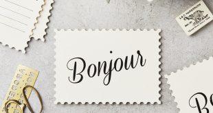 صباح الخير بالفرنسية , كيف اقول صباح الخير بالفرنساوى