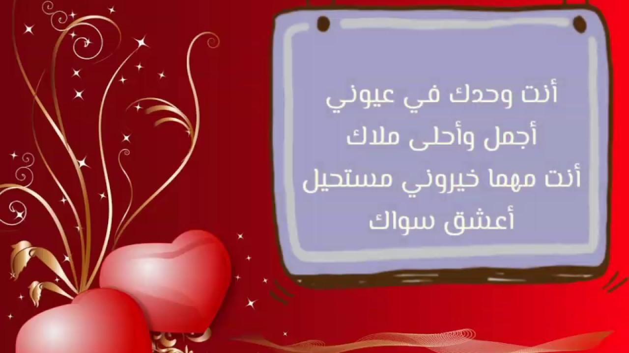 صورة رسايل حب ورومانسية , اجمل كلمات الحب