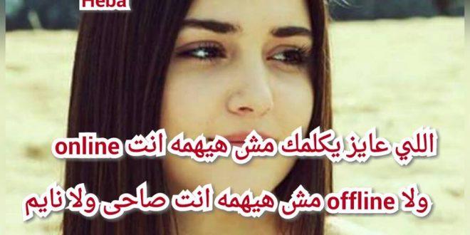 صورة بوستات للفيس بوك عن البنات , بوستات روعه لصفحة شخصية متميزة