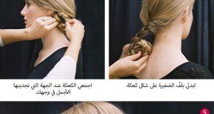 صور تسريحات شعر للسهرات سهلة , لو كان شعرك قصير او طويل هنا تسريحات تناسبك