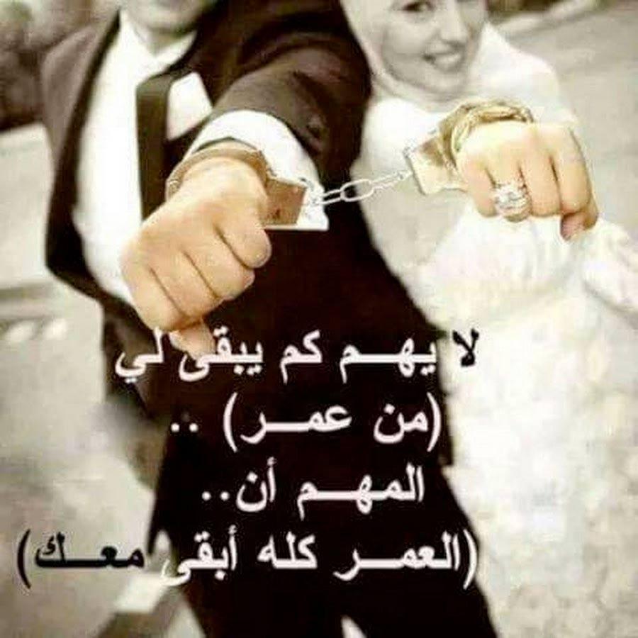 صورة رسائل حب جميلة , كلام فى الحب