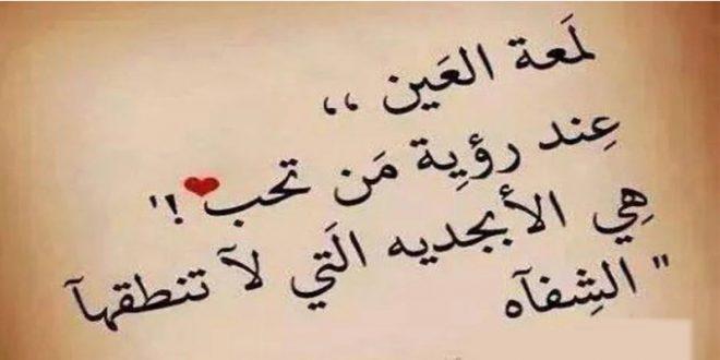 صورة شعر عن الحب قصير وجميل , اروع كلمات في الحب