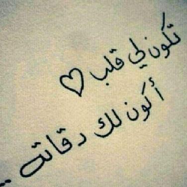 شعر عن الحب قصير وجميل اروع كلمات في الحب حلوه خيال