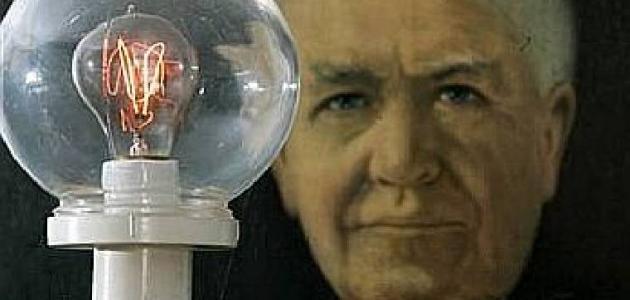 اجعلها مسطحة خمسون متقاعد من هو المخترع الحقيقي للمصباح الكهربائي Dsvdedommel Com