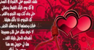 اجمل شعر في العالم عن الحب , اروع كلمات اشعار يمكن ان تصف الحب