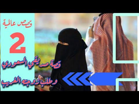 صورة قصة حب سعودية جريئة قصيره , تعرف على القصص الرومانسيه الاكثر جرئه