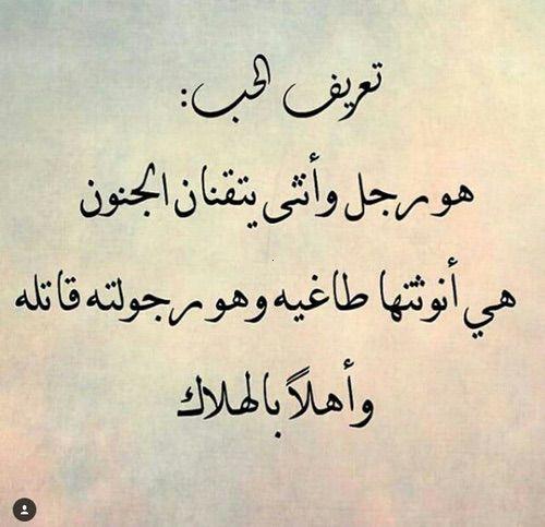 صورة اجمل كلام رومنسي للحبيب , اروع عبارات الحب