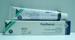 صورة فوائد البانثينول للبشرة , كيف تساعدي بشرتك على حمايتها من الجفاف