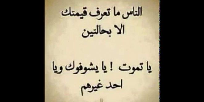 صور شعر عن العراق الجريح , اصدق كلمات شعر تقال عن العراق