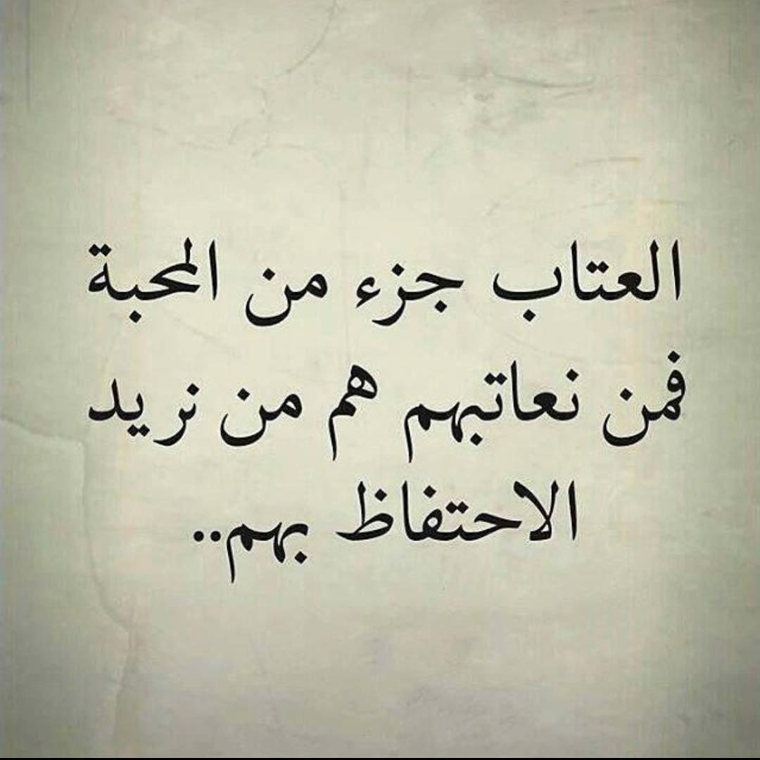 Image result for عبارات معبرة عن الحب الحقيقي , شعر بالحب الصادق