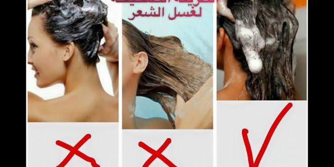 صور كيفية غسل الشعر , لمعان الشعر وغسيله