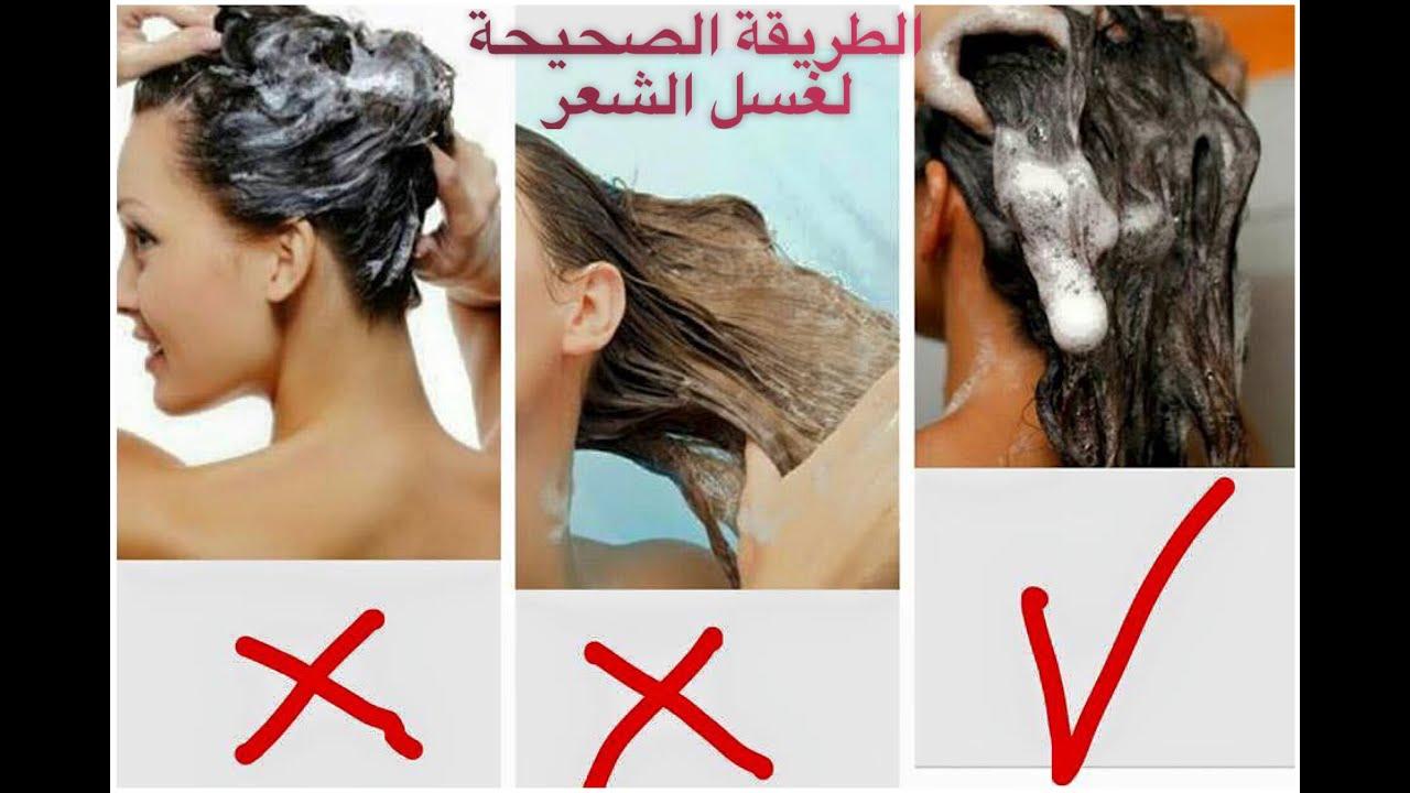 صورة كيفية غسل الشعر , لمعان الشعر وغسيله