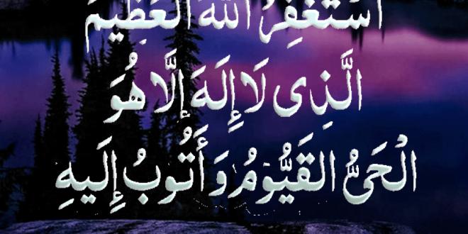 صورة خلفيات اسلامية جديدة , الصور الدينية