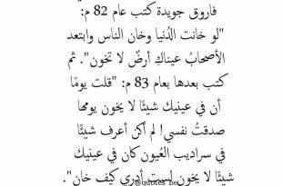 صورة شعر فاروق جويدة عن الحب , اسماء اشعار فاروق جويدة عن الحب