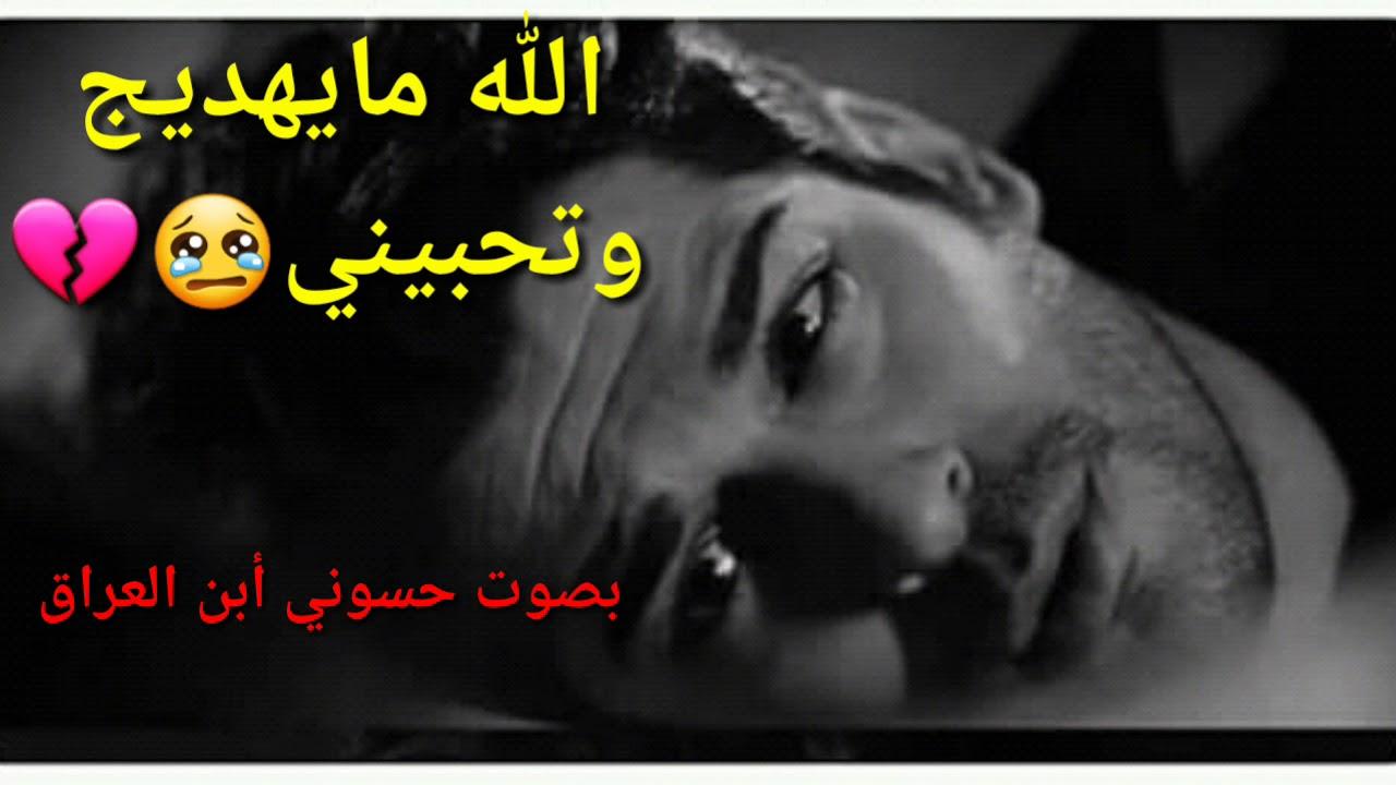 صورة شعر رجل حزين , الحزن وابرازة بالشعر