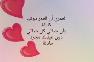 صورة قصائد في الحب , ما اجمل القصائد فى الحب