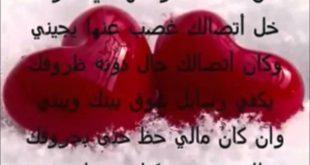 كلمات معبرة عن الحب الحقيقي , شعر في الحب الصادق