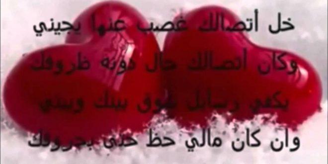 صورة كلمات معبرة عن الحب الحقيقي , شعر في الحب الصادق