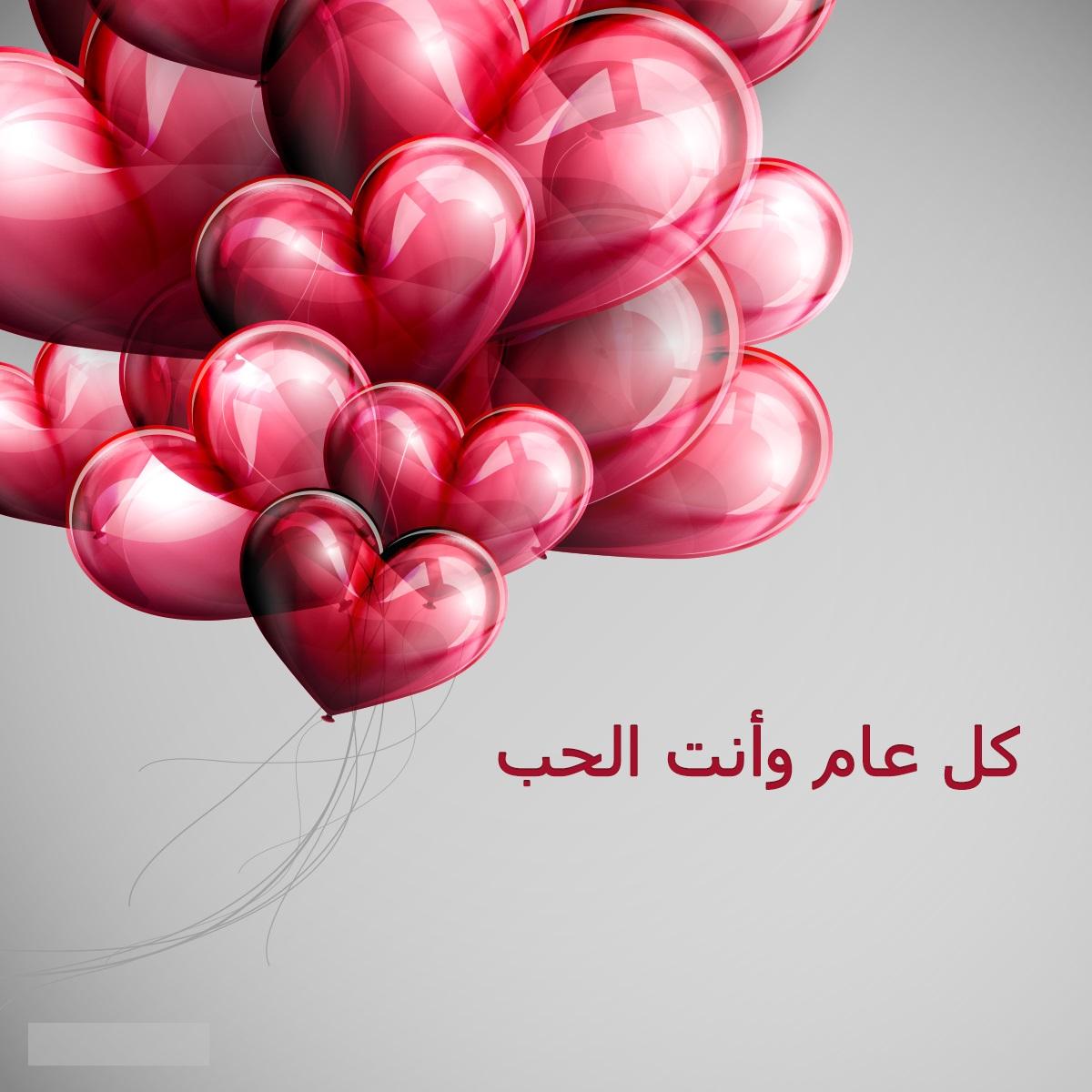 صورة صور اعياد ميلاد حب , رسائل اعياد ميلاد حديثه