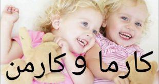 صورة اسماء بنات حلوه وناعمه , احلى اسم بنت فى العالم