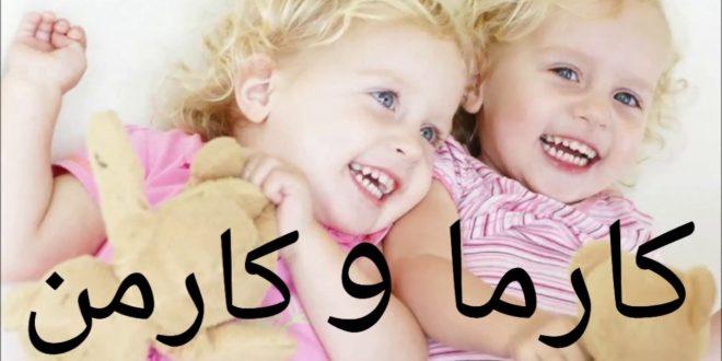 صور اسماء بنات حلوه وناعمه , احلى اسم بنت فى العالم