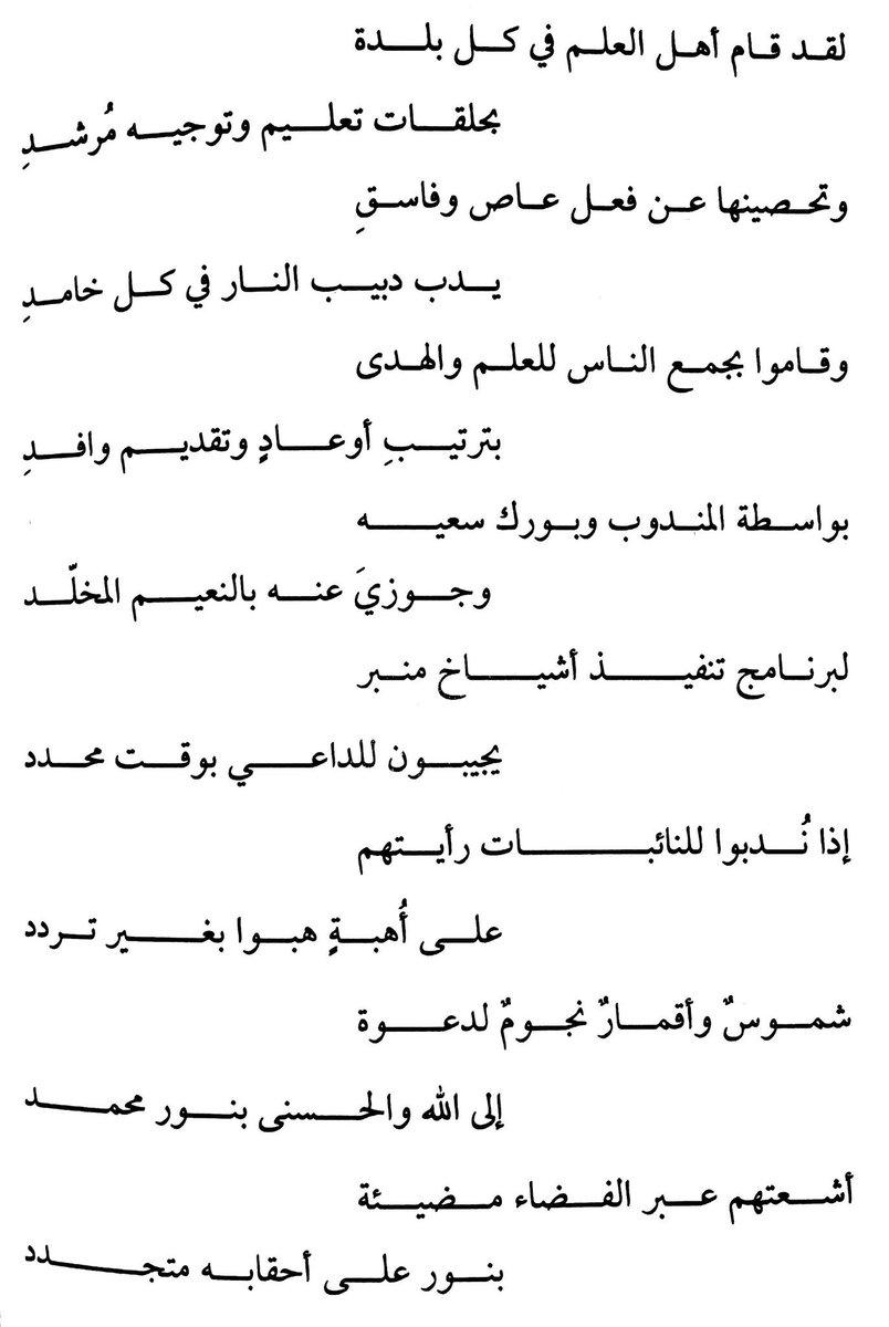 قصيدة عن المعلم المدح فى المعلم بالقصائد حلوه خيال