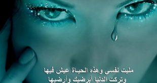 صورة بوستات كلام حب حزين , كلمات حب حزين