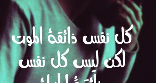 صورة كلام حزين من القلب قصير , كلمات حزينة من قلب يتالم