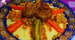 صورة كيفية تحضير الطعام الجزائري , المطبخ الجزائري الشهي بكل تكاته