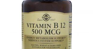 فيتامين b12 اين يوجد , اهمية فيتامين b12 واحتياجك منه