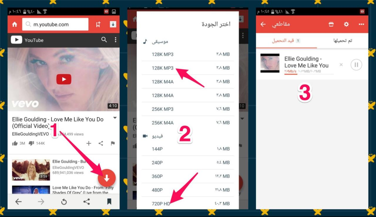 كيفية تحميل يوتيوب طريقة تحميل فيديو من اليوتيوب باسرع وسيلة