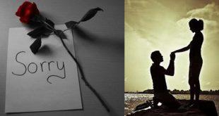 صورة اعتذار لحبيبتي مسجات , كلمات من القلب تجعل حبيبك يغفر لك
