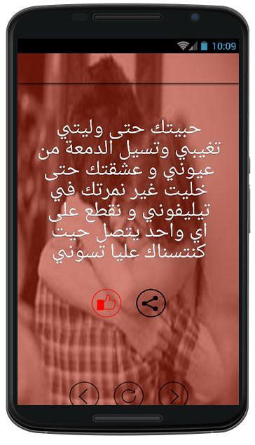صورة اجمل رسالة حب جزائرية , كلمات للعشاق رومانسية