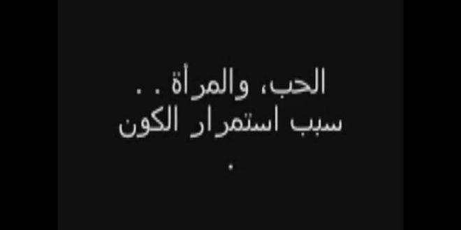 صورة اجمل ما قيل عن البنات , احلى كلام فى حق البنوته